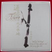 Tsuro Inlay