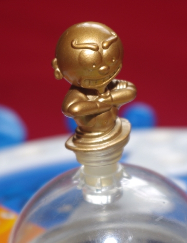 Frustration: The Genie